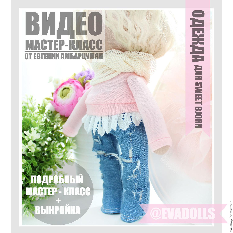 Поздравление английском языке русским переводом фото 63