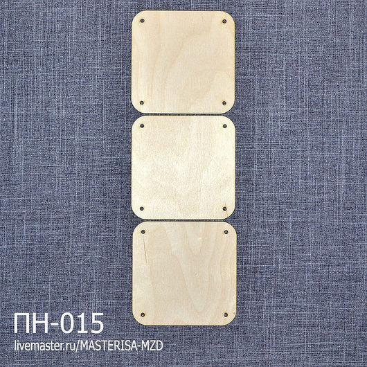 ПН-015. Триптих квадратный.