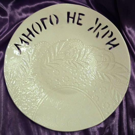 """Тарелки ручной работы. Ярмарка Мастеров - ручная работа. Купить """"Диетическая"""" тарелка. Handmade. Белый, керамика на заказ, подарок подруге"""