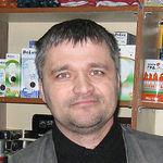 Александр - Ярмарка Мастеров - ручная работа, handmade
