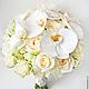 Букет невесты из белых роз и орхидей Фаленопсис