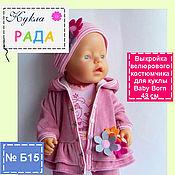 Материалы для творчества ручной работы. Ярмарка Мастеров - ручная работа Выкройка велюрового костюмчика для куклы Baby born. Handmade.