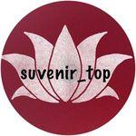 Suvenir_top - Ярмарка Мастеров - ручная работа, handmade