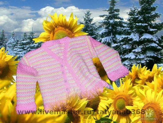 Одежда для девочек, ручной работы. Ярмарка Мастеров - ручная работа. Купить КОФТОЧКА НЕЖНОСТЬ. Handmade.