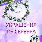 Алёна (pandora-msk) - Ярмарка Мастеров - ручная работа, handmade