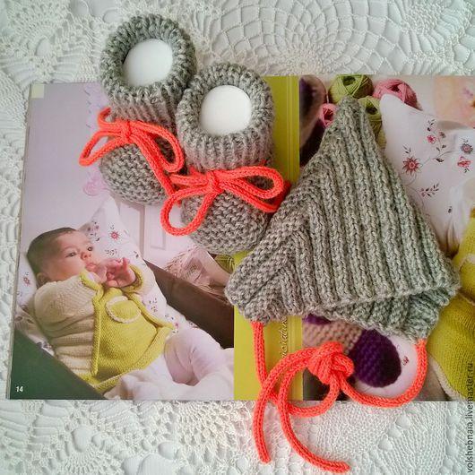 """Для новорожденных, ручной работы. Ярмарка Мастеров - ручная работа. Купить Набор """"Мышонок"""" пинетки и чепчик для новорожденного 0-3мес, фотосессия. Handmade."""
