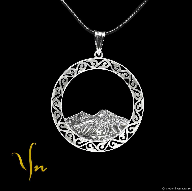 Silver Ararat Mountain Pendant Necklace, Pendants, Yerevan,  Фото №1