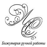 "Мастерская ""ЛС"" - Ярмарка Мастеров - ручная работа, handmade"
