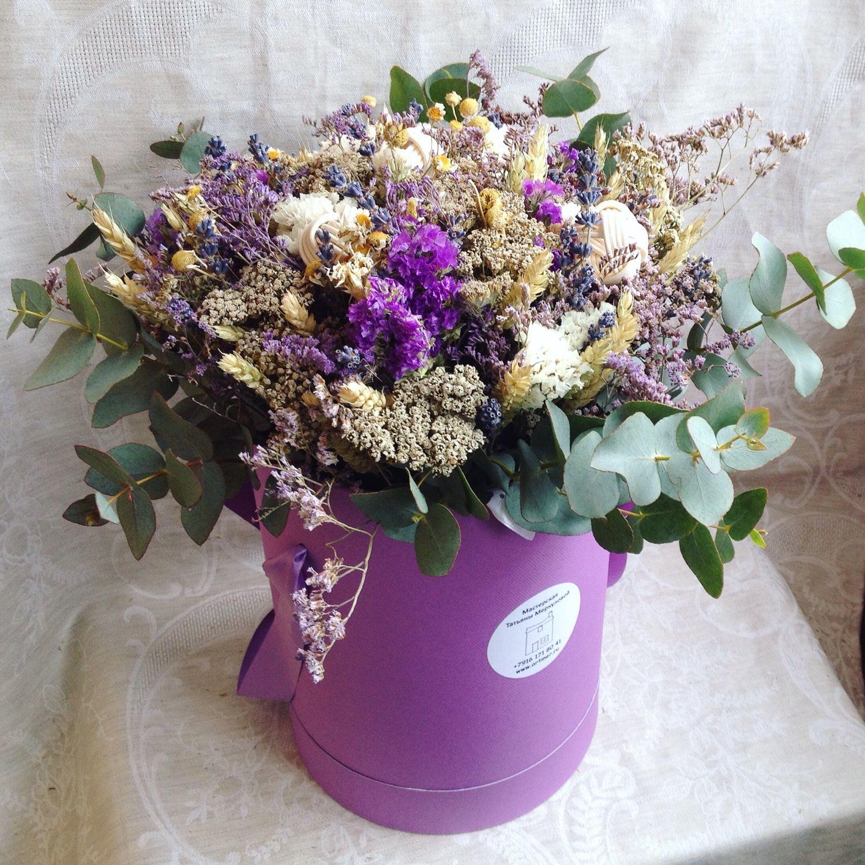 Букеты сухоцветы купить москва