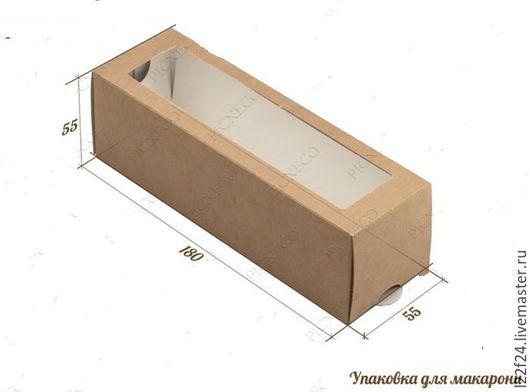 Упаковка ручной работы. Ярмарка Мастеров - ручная работа. Купить Коробка для подарков. Handmade. Коричневый, упаковка для подарка, новогодняя упаковка