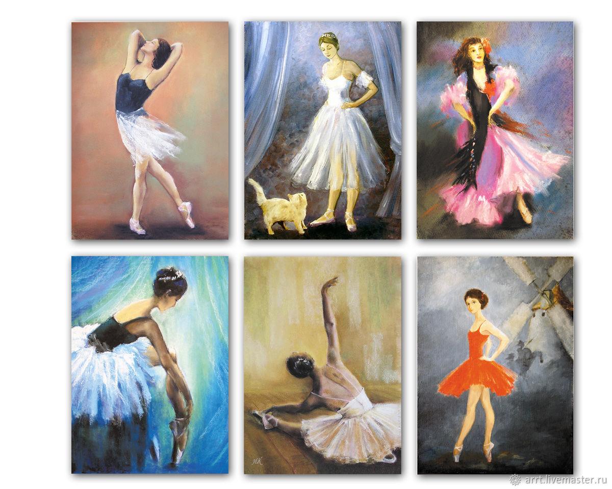 Танцовщица открытка, картинку