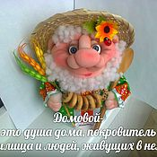 Сувениры и подарки handmade. Livemaster - original item Grandfather Domovoy. Handmade.