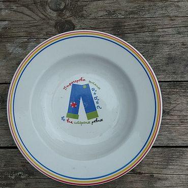 Винтаж ручной работы. Ярмарка Мастеров - ручная работа Винтажные тарелки: детская тарелка с рисунком. Handmade.