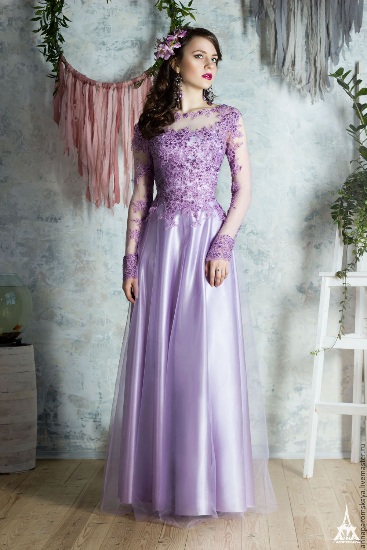 Лиловое платье длинное