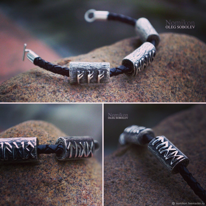 Runic bracelet, Amulet, St. Petersburg,  Фото №1