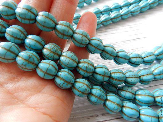 Бусины тыковки из говлита цвета голубой бирюзы, размер 10 мм, отверстие 1 мм (арт. 1014)