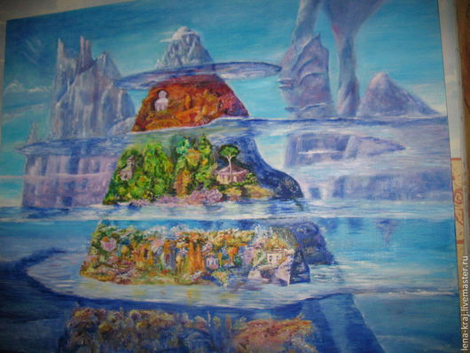 Фантазийные сюжеты ручной работы. Ярмарка Мастеров - ручная работа. Купить фантастическая гора. Handmade. Тёмно-синий, гора