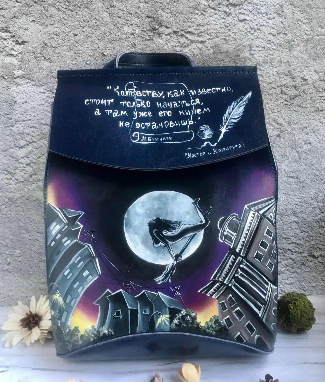Рюкзак с росписью «Мастер и Маргарита», Рюкзаки, Москва, Фото №1