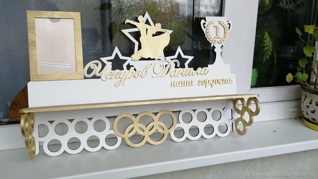 Медальница Бальные танцы, Фоторамки, Москва,  Фото №1