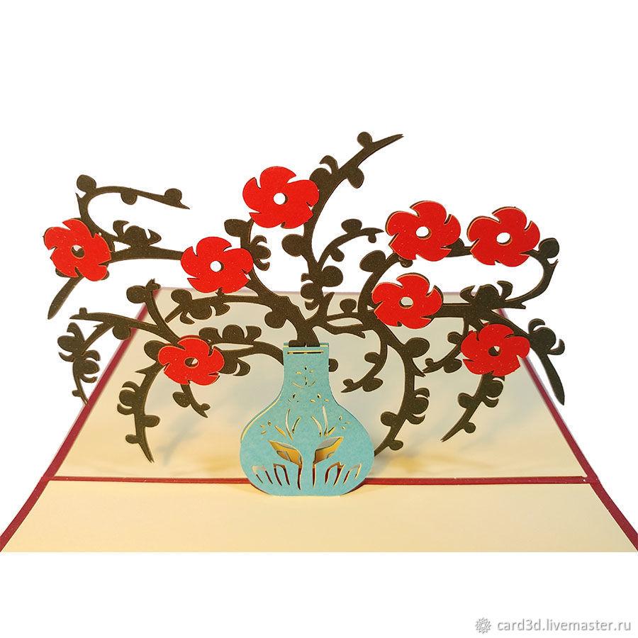 Букет в голубой вазе, Открытки, Москва,  Фото №1