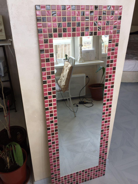 Большое зеркало цветная мозаика, Зеркала, Москва,  Фото №1