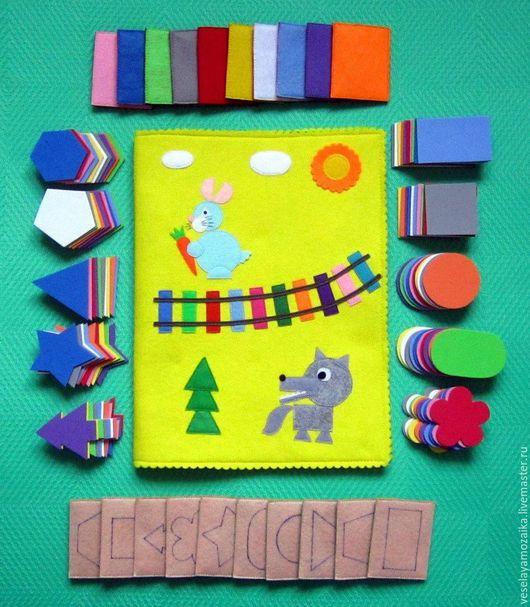 Вкладыши цвет и геометрические формы