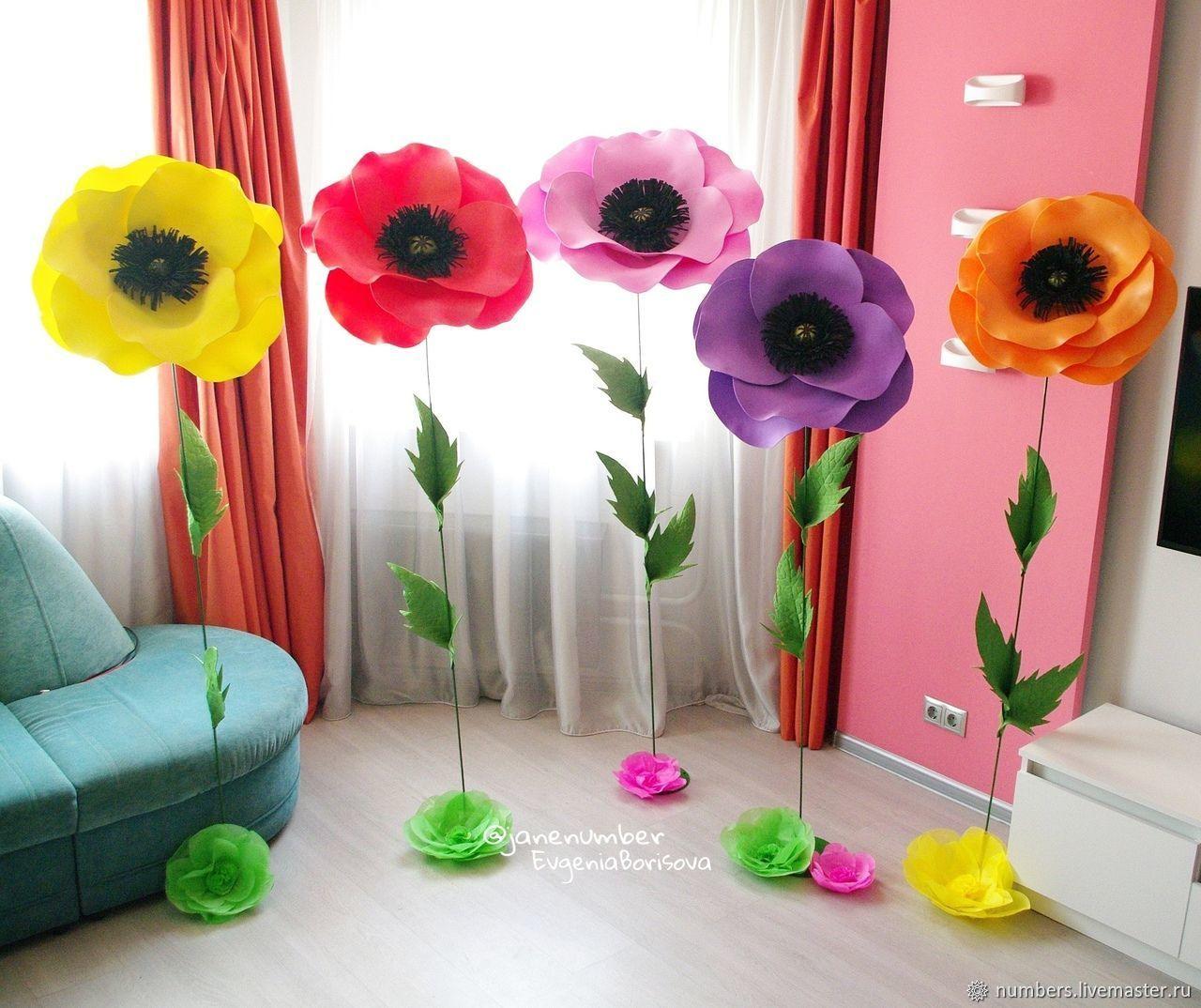 Маки ростовые (фоамиран/изолон), Свадебные цветы, Москва, Фото №1