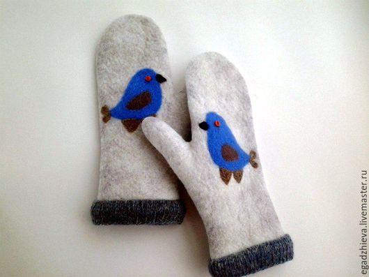 Варежки, митенки, перчатки ручной работы. Ярмарка Мастеров - ручная работа. Купить Варежки валяные синяя птица повтор в бежевом. Handmade.