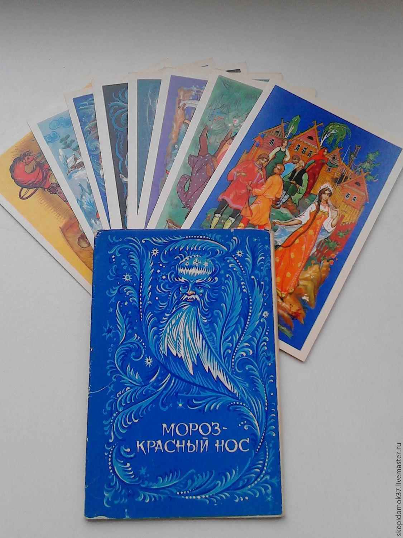 Стоят открытки, издательство русское слово выпустило набор первомайских открыток и набор открыток
