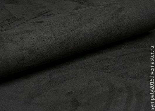 Замша натуральная. Лоскуты. Куски. Кусочки. Целые шкуры. На отрез. цвет черный; толщина 0,5 мм.
