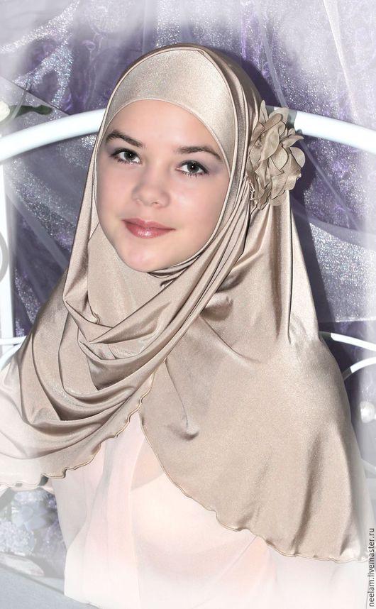 Этническая одежда ручной работы. Ярмарка Мастеров - ручная работа. Купить Хиджаб с цветком бежево-золотой. Handmade. Золотой