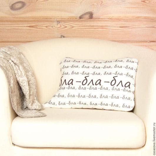 Текстиль, ковры ручной работы. Ярмарка Мастеров - ручная работа. Купить Подушка «БЛА-БЛА-БЛА» – необычная льняная подушка. Handmade.