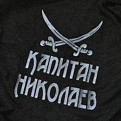 Одежда ручной работы. Ярмарка Мастеров - ручная работа Халат махровый именной. Халат мужской. Машинная вышивка. Handmade.