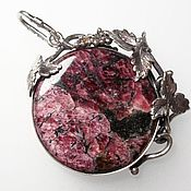 Украшения handmade. Livemaster - original item Pendant with eudialyte