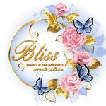 Мыло, косметика ручной работы Bliss - Ярмарка Мастеров - ручная работа, handmade