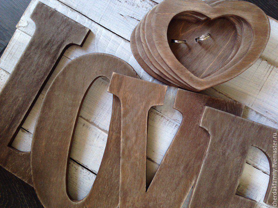 Буквы для свадьбы своими руками из фанеры фото 114