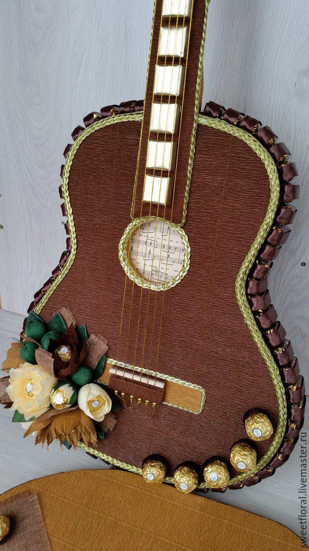 Гитара из конфет. Мастер-класс - Учебно-методический кабинет