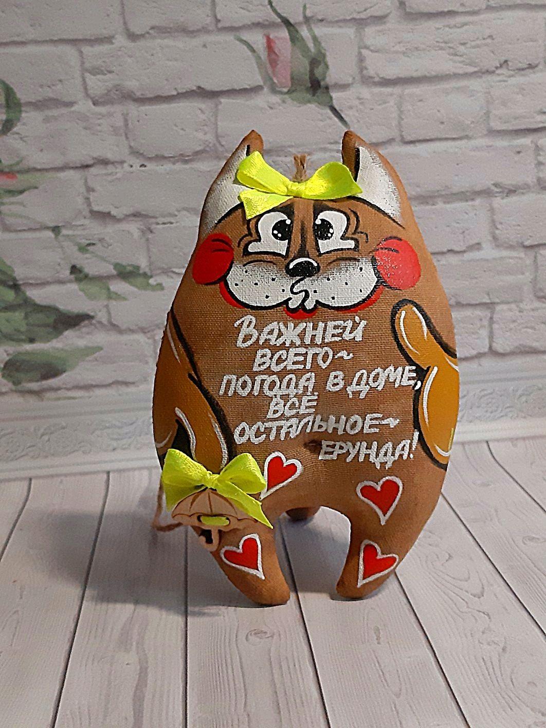 Феечка домашнего уюта, Куклы, Новороссийск, Фото №1
