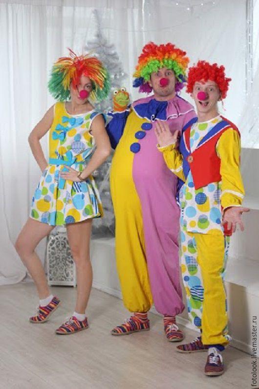 Карнавальные костюмы ручной работы. Ярмарка Мастеров - ручная работа. Купить костюмы клоунов. Handmade. Комбинированный, карнавальный костюм, фотосессия