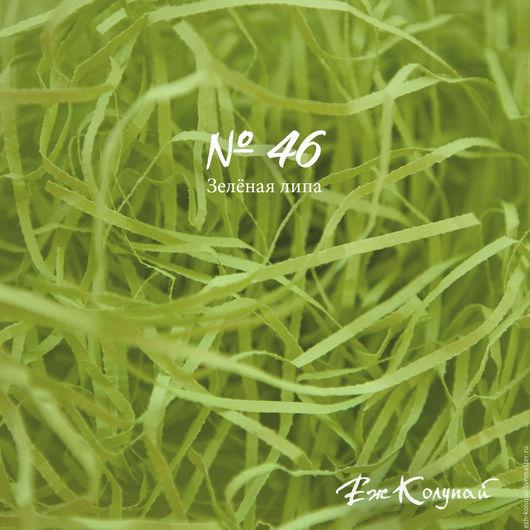 46 -Зеленая липа