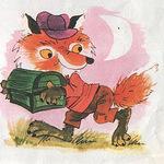 Лиса Сундукова (foxiebox) - Ярмарка Мастеров - ручная работа, handmade