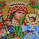 Icon embroidered pearl Icon virgin Mary the Unfading blossom copyright, Icons, Moscow,  Фото №1