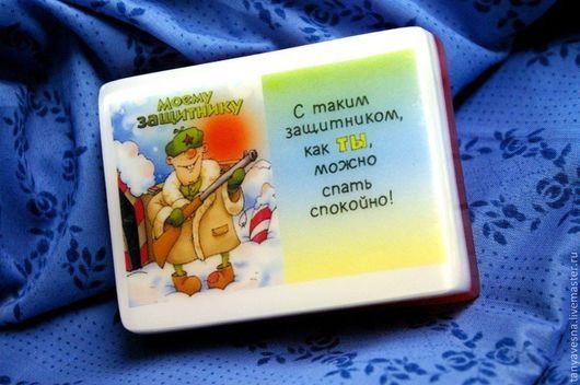 Мыло ручной работы. Ярмарка Мастеров - ручная работа. Купить Мыло Моему защитнику - подарок любимому мужчине (в коробочке). Handmade.