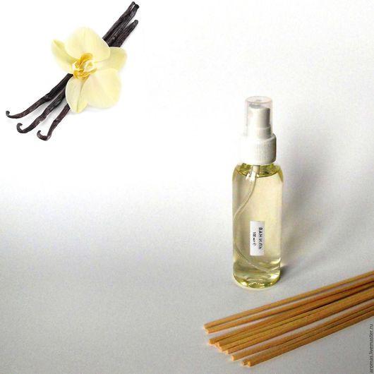 Ярмарка Мастеров - ручная работа. Купить Флакон с ароматической жидкостью Ваниль 100 мл на основе натуральных масел с ротанговыми палочками для ароматизатора-диффузора для дома. Handmade.