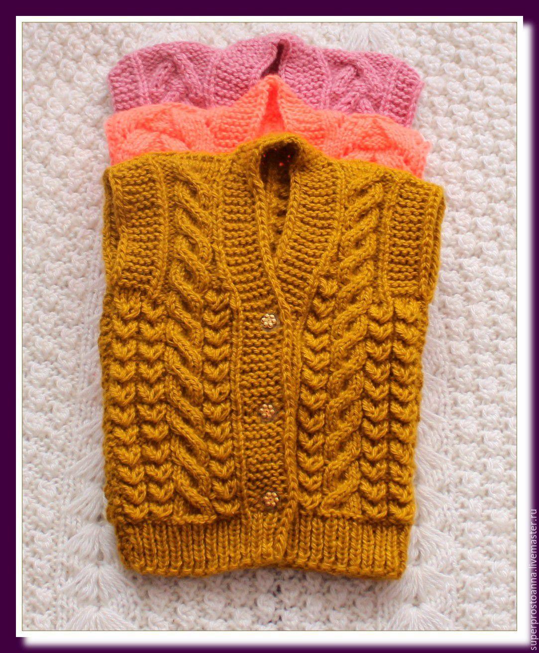 Вязание спицами жилет для девочки в школу
