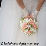 Наталья Слабинская - Ярмарка Мастеров - ручная работа, handmade