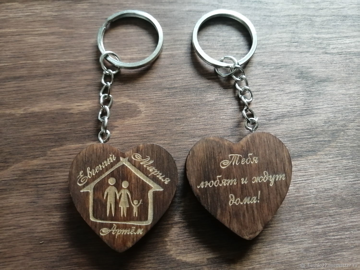 Key chain, paired wooden key chain with engraving, design, Key chain, Barnaul,  Фото №1