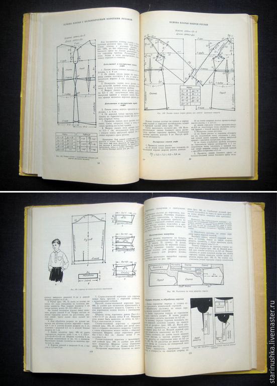 Книжки выкройки детской одежды