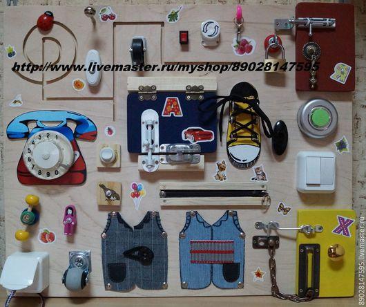 Развивающие игрушки ручной работы. Ярмарка Мастеров - ручная работа. Купить РАЗВИВАЮЩАЯ ДОСКА. Handmade. Разноцветный, развитие мелкой моторики