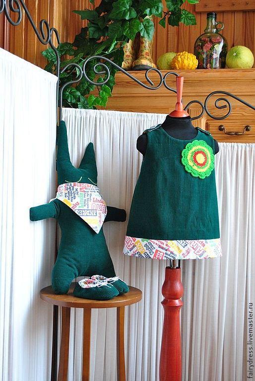 Одежда для девочек, ручной работы. Ярмарка Мастеров - ручная работа. Купить Сарафан «Ходим парой» с домашними тапочками и игрушкой. Handmade.